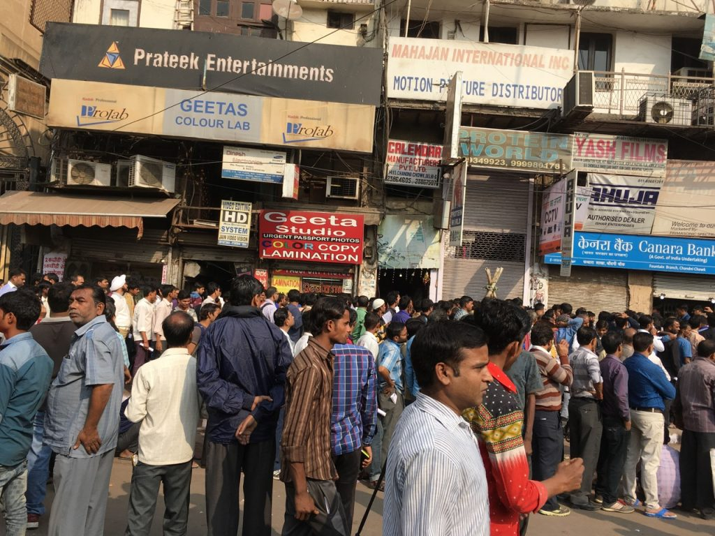 The queues at the bank - all over India, and for the whole time we were there.